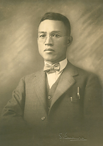 Shojiro Ishibashi as a young man
