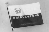 The Bridgestone Tire Company flag
